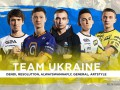 Dota 2: Ukrainian Cossacks и Team Ukraine представят Украину на WESG
