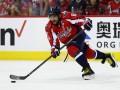 Овечкин из-за травмы не сыграет на чемпионате мира по хоккею