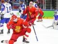 ЧМ по хоккею: Россия разгромила Словакию, Норвегия обыграла Корею