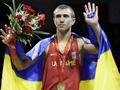 Ломаченко наконец-то вручат Кубок Вэла Баркера