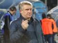 Сергей Ташуев остается тренером донецкого Металлурга
