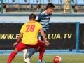Звезда  — Олимпик 1:2 Видео голов и обзор матча чемпионата Украины