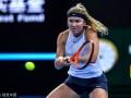 Свитолина – Чжу Линь: видео обзор матча China Open
