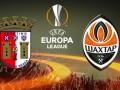 Брага - Шахтер: Где смотреть матч Лиги Европы
