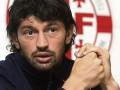 Каладзе объявил о завершении международной карьеры