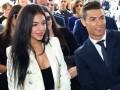 Роналду может пожениться во время перерыва в Серии А
