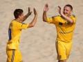 Сборная Украины по пляжному футболу разгромила Нидерланды