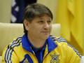 Ковалец огласил состав молодежной сборной на Кубок Лобановского