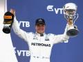 Гран-при России: Боттас - победитель гонки
