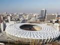Главная фан-зона страны Евро-2016 будет на НСК Олимпийский