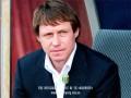 Кононовым заинтересовался российский футбольный клуб