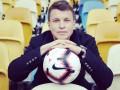 Ротань: Мне позвонил Шевченко и предложил возглавить молодежную сборную Украины