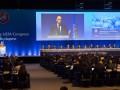 УЕФА может сократить количество команд в Лиге чемпионов