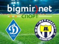 Динамо в зрелищном матче побеждает донецкий Металлург