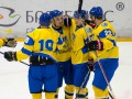 Чемпионат мира по хоккею 2019 в Дивизионе IB: расписание матчей Украины