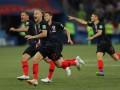 Россия - Хорватия: анонс матча 1/4 финала ЧМ-2018