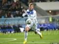 Динамо разгромило Зарю и единолично возглавило турнирную таблицу
