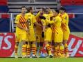Барселона сыграет против Реала в специальной форме