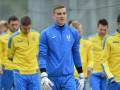 Лунин и Шахов - в стартовом составе сборной Украины на матч против Эстонии