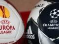 Сегодня украинские команды узнают имена соперников в еврокубках