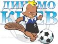 Динамо выберет нового талисмана вместо бобра Дика