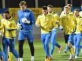 ФФУ: Матч Украина - Турция состоится в Анталии