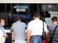 На матч Лиги чемпионов Динамо - Порту продано свыше 50 тысяч билетов