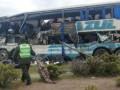 В Боливии упал в пропасть автобус с аргентинскими футболистами