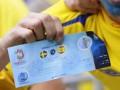 Билеты на матчи Евро-2012 презентуют 23 апреля
