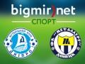 Днепр - Металлург Д 1:1 Трансляция матча чемпионата Украины