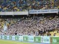 Динамо первый матч нового сезона проведет без зрителей