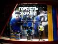 В Киеве магазин посвятил целую витрину спортсмену года в Украине