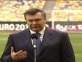 Янукович: Власть требует адекватных цен на проживание в гостиницах во время Евро-2012