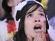 Болельщица сборной Германии затаила дыхание