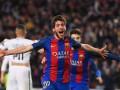 Игрок Барселоны не покинет команду