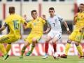 Сборная Украины U-17 досрочно покинула Евро-2017