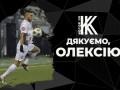 Колос разорвал контракт с украинским защитником