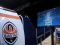 УПЛ прокомментировала эпизод с отменой гола Десны в ворота Шахтера