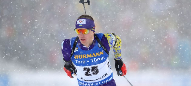 Пидручный - бронзовый призер чемпионата Европы