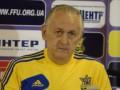 Фоменко: Хочется, чтобы ребята приехали в сборную с хорошим настроением