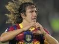 Спасибо, капитан: Барселона поблагодарила Пуйоля