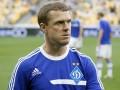 Новый кредит доверия: Суркис дал Реброву шанс стать главным тренером Динамо