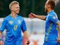 Литва - Украина 0:3 Видео голов и обзор матча