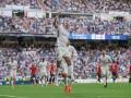 СМИ: Челси намерен заполучить защитника мадридского Реала