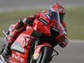 Баньяйя стал лучшим по итогам второй практики MotoGP Испании