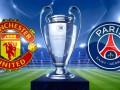 Манчестер Юнайтед - ПСЖ 0:2 как это было