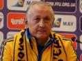 Фоменко: Матч с Польшей будет битвой за шесть очков