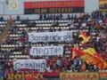 Запорожье против Сталина. Футбольные фанаты озвучили свою позицию