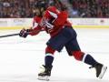 НХЛ: Вашингтон обыграл Бостон и другие матчи дня