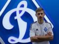 Полузащитник Динамо приступил к тренировкам в общей группе